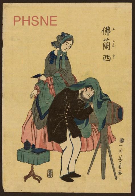 fr photog in Japan 1860
